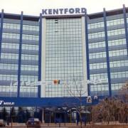 Office center - KENTFORD